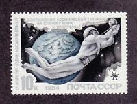 Russia #5245 MNH CV$0.50