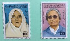 TIMBRE Stamp LIBYE Jamila Zemerli Hamida El Anezi