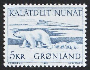 1976 Greenland MNH ** Scott 73; Mi 96