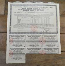 EMPRUNT CONSEIL DE LA DETTE PUBLIQUE DE L ANCIEN EMPIRE OTTOMAN STOCK BOND 1933