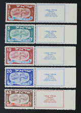 Israel, 1948, New Year, Festival, MNH Stamps With Tabs #a2475