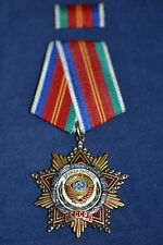 ORIGINAL SOVIET RUSSIAN ORDER  AWARD FRIENDSHIP OF THE PEOPLE WITH  THE BAR