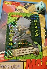NARUTO ANIME MANGA PART 1 FAN CARD T1H CARDDASS GAME PRISM HOLO CARTE 37 MINT
