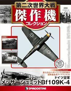 DeAgostini Messerschmitt Bf-109-K4 - 1/72 scale - NIB