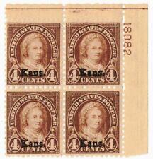 Scott #662 F/VF Original Gum Non Hinged UR Plate Number Block of 4 NICE