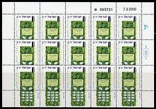 ISRAEL SCOTT# 1406 CELLULAR COMMUNICATIONS SHEET  OF 15   MINT NH