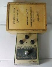 Vintage Electro Harmonix Civil War Big Muff Pi Fuzz Pedal Sovtek w/Wooden Crate