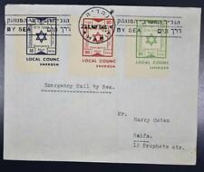 ISRAEL Interim Period 1948 Cpl Minhelet Ha'am Provisional Set on Cover NAHARIYA>