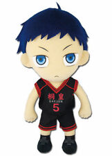 Plush - Kuroko's Basketball - Aomine 8'' Soft Doll Toys New anime hot