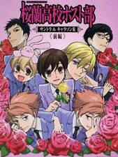 Ouran High School Host Club DVD Complete Anime Set