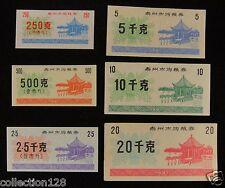 China Taizhou City Coupons A Set of 6 Pieces 1987