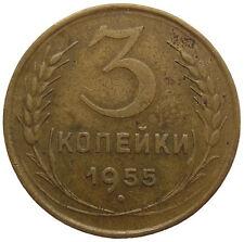 RUSSLAND  3 KOPEEK - 1955