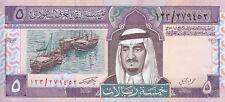 SAUDI ARABIA 5 RIYAL 1983 P-22b correct with acting SIG/5 AU/EF PREFIX 123