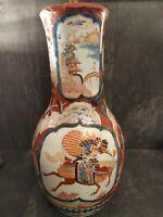 "Beautiful Large Japanese Imari Warrior Scene Lamp/ Vase 19th Century approx 19"""