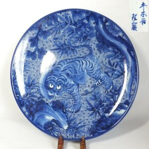 D0012 High-class Japanese BIG plate of OLD IMARI porcelain w/great tiger pattern