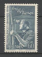 Poland yv # 937 mnh set