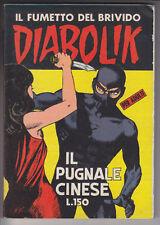 DIABOLIK prima serie ORIGINALE  n.   23 - 1964  ottimo/edicola