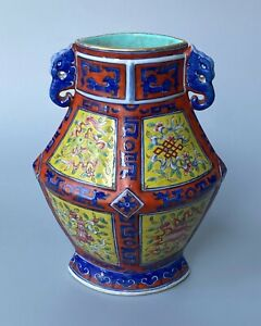 Antique Chinese Famille Rose Porcelain Vase Daoguang Marked 19th c (汉壶尊)