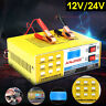 12V/24V 200 AH Car Automatic Intelligent Pulse Repair Type Battery Charger LED