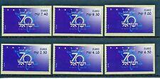 ISRAEL 2018 70th ANNIVERSARY DOARMAT ATM  LABEL SET MACHINE 1802  MNH
