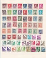 china mounted mint and used stamps ref 13108