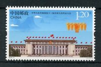 China 2018 MNH 13th National Peoples Congress 1v Set Architecture Flags Stamps