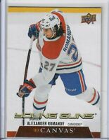 Alexander Romanov 2020-21 Upper Deck Young Guns SP CANVAS C-227