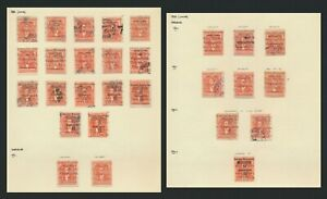 GUATEMALA STAMPS 1886 BARRIOS SURCHARGES INC MANY VARIETIES, Sc #27a #27b etc