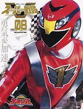 'NEW' Engine Sentai Go onger Official Guide Book / Japan Super Hero Tokusatsu
