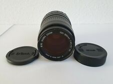 Sigma 100-300mm f/4.5-6.7 UC Zoom Camera Lens - Nikon Mount