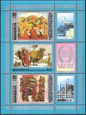 MONGOLIE 1978 Chevaux/camel/Livres/lecture/ART/PEINTURES // HONGRIE 3 V shtlt n17557