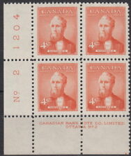 CANADA #319 4¢ Prime Ministers Alexander Mackenzie LL Plate #2 Block MNH