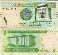 SAUDI ARABIA 1 RIYAL 2012 P 31 UNC LOT 5 PCS