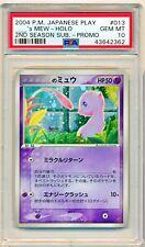 Pokemon PSA 10 GEM MINT ___'s Mew 2ND Season Sub Players PROMO Japanese