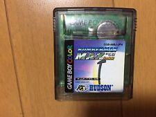 Bomberman Max Hikari no Yuusha Game Boy Color Japan Nintendo