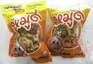 2x 22g. Shredded pork Khon Kaen snack sandwich bread Sprinkle bread thai food