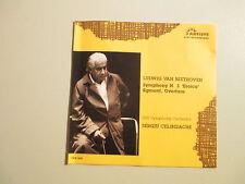 BEETHOVEN-SYMPHONY  3-CD-EROICA & EGMONT-SERGIU CELIBIDACHE--STUTTGART-1971-SDR