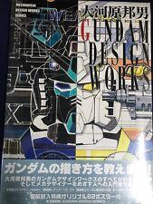 Mechanical Design Work Series Gundam Book Japan New Sealed