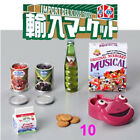 Rare 2006 MegaHouse Import Delicious Foods Each Sell Separately