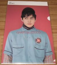 EXO LUCKY ONE SMTOWN COEX Artium SUM OFFICIAL GOODS SUHO L-HOLDER CLEAR FILE