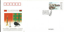 J) 2017 CHINA, BRIDGE, MUSICAL INSTRUMENTS, FDC