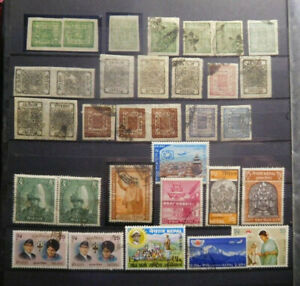 Nepal Early & Old Stamps Lot, Used
