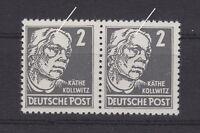 """DDR - MiNr. 327 (I) ** als Paar, """"Kollwitz"""" - rechte Marke mit Plattenfehler !!!"""