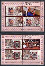 Karabakh Artsakh Rep 2017 Mnh Carpets Rugs Vishapagorg 2x 3v M/S Cultures Stamps