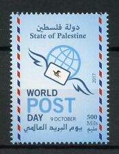 Palestine 2017 MNH World Post Day 1v Set Postal Services Stamps
