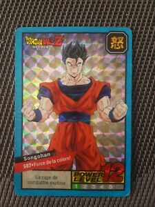 Dragon Ball Le grand combat Super battle Power Level Prism Fr 507 Part 12 Face B