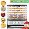 Commercial 5/8 Tray Stainless Steel Food Dehydrator Fruit Meat Jerky Dryer US