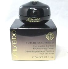 Shiseido Future Solution LX Eye & Lip Contour Regenerating Cream ~.54 oz ~ BNIB