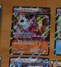 POKEMON JAPANESE RARE CARD HOLO CARTE Rhinastoc Rare Holo 032/070 R 1ED JAPAN NM