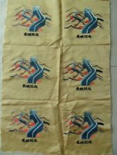 Chinese Peking 100%Hand embroidered Great Wall Embroidery